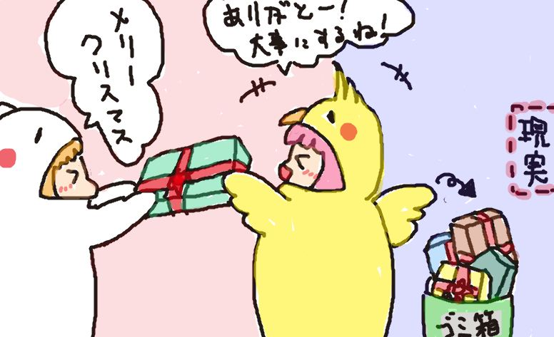 Wham! / Last Christmas