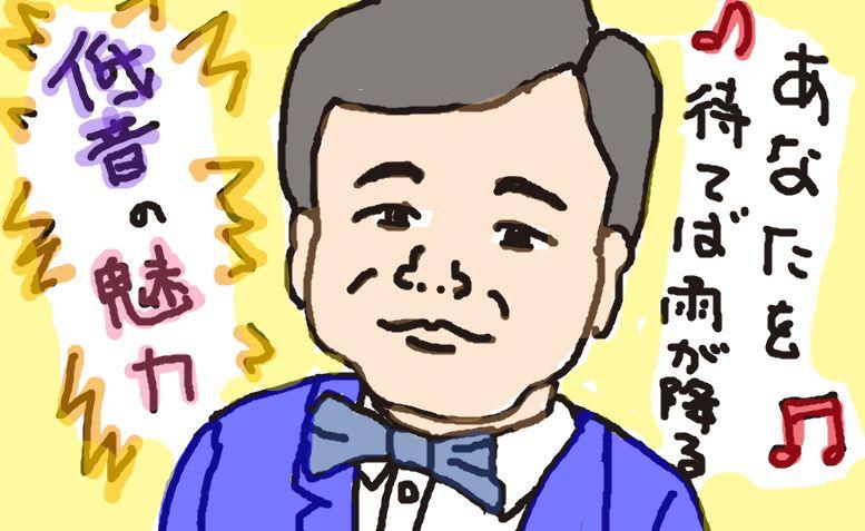 フランク永井 / 有楽町で逢いましょう