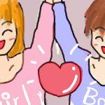 AQUA / Happy Boys & Girls