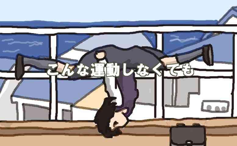 燃焼系 アミノ式 CMソング(おまけ)