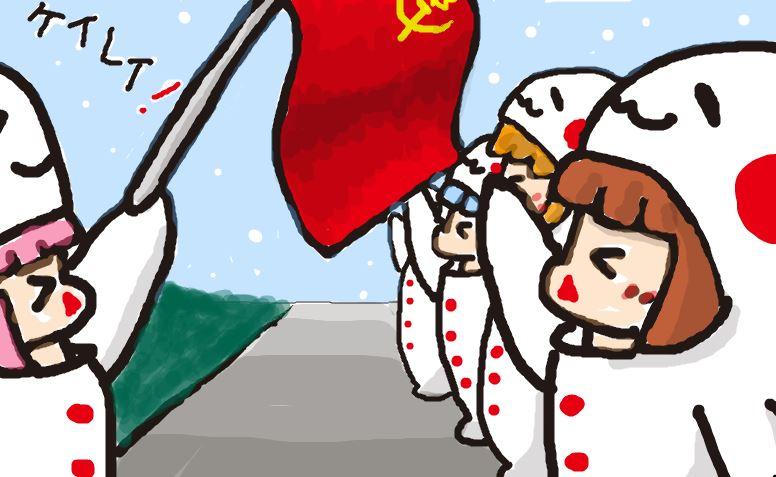 ソビエト社会主義共和国連邦国歌 祖国は我らのために