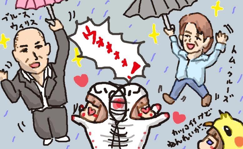 The Weather Girls / It's Raining Men