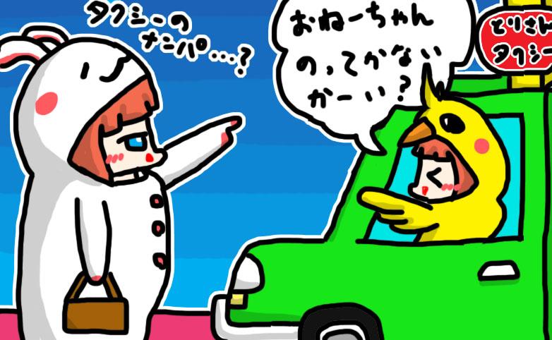 Billy Ocean / Get Outta My Dreams, Get Into My Car