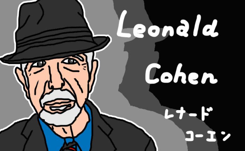 Leonard Cohen / Hallelujah