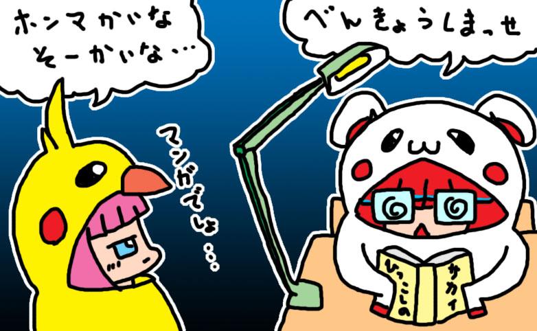 引っ越しのサカイ(サカイ引越センター) CMソング