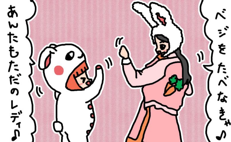 アユーシュ / ベジベジロッケンロー(ピエトロドレッシング 佐々木希 CM)