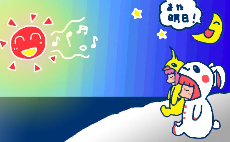 立花優 / Tomorrow (NHK「生きもの地球紀行」初代エンディングテーマ)