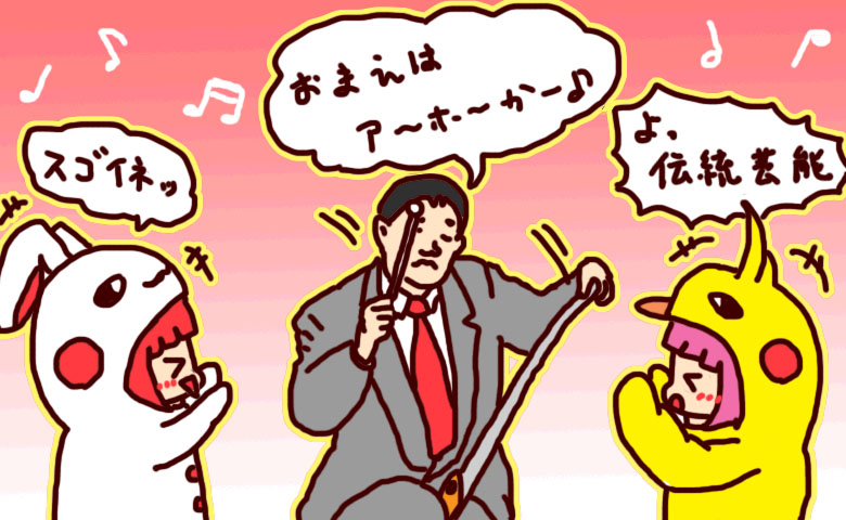 横山ホットブラザーズ