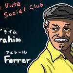 Ibrahim Ferrer / Cienfuegos Tiene Su Guaguancó