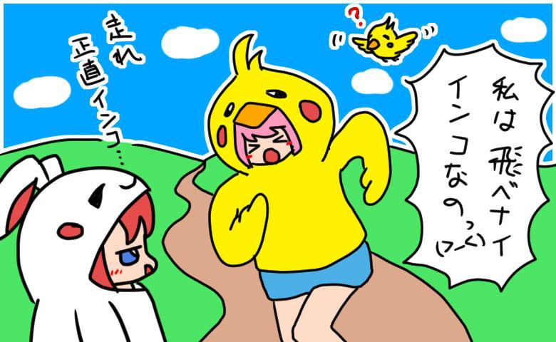 西城秀樹 / 走れ正直者 (「ちびまる子ちゃん」のエンディングテーマ)