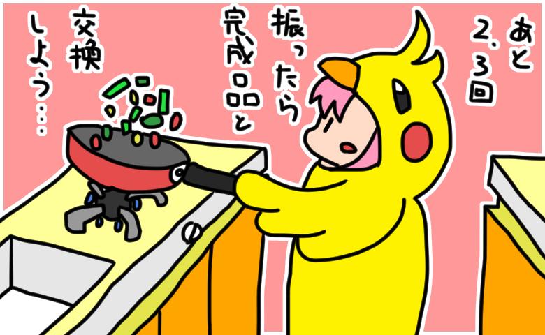 冨田勲 / NHK「きょうの料理」テーマ曲