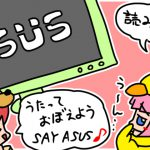 SAY ASUS with the World