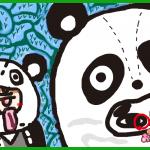 Desiigner / Panda