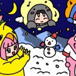 槇原敬之 / 雪に願いを
