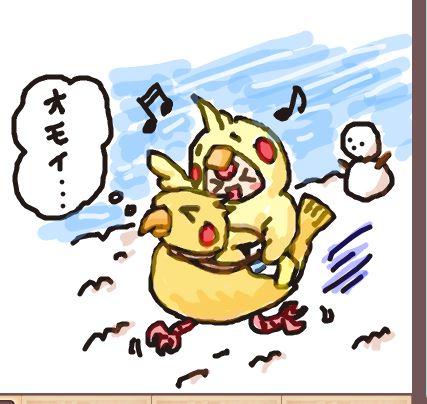 雪(童謡)その3