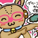 筋肉少女帯 / 日本印度化計画