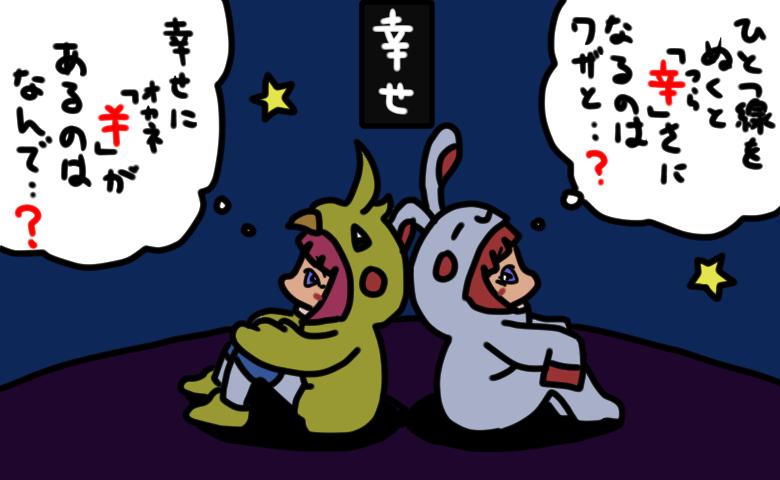 ヨルシカ / ヒッチコック
