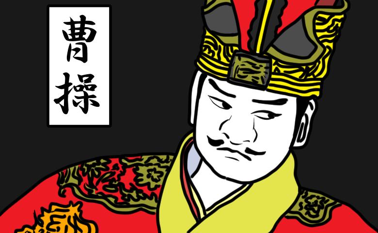 小池玉緒 / 三国志ラヴ・テーマ(NHK 人形劇 三国志 エンディングテーマ)