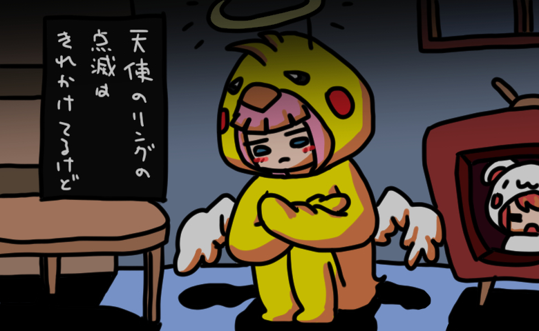 ナナヲアカリ / ダダダダ天使