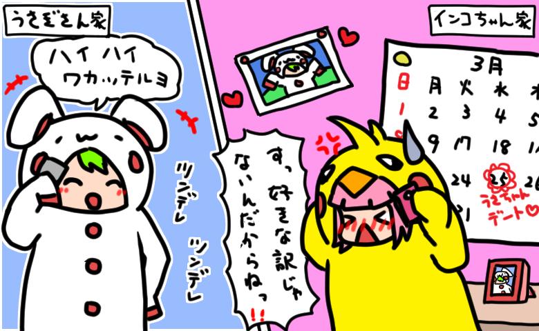 10cc / I'm not in love (テンシーシー / アイム・ノット・イン・ラヴ)