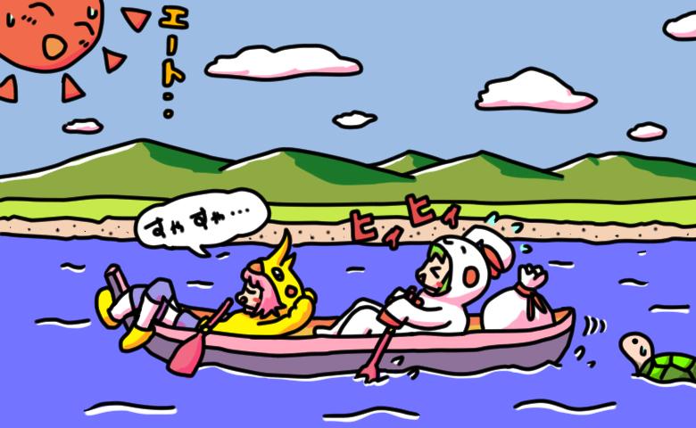Enya / Orinoco Flow (エンヤ / オリノコ・フロウ)