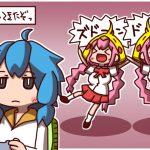 GYARI / アカリがやってきたぞっ