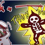 AC/DC / Thunderstruck