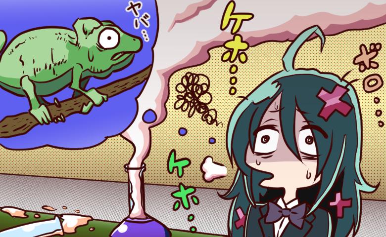 ナナヲアカリ / ダメレオンハート