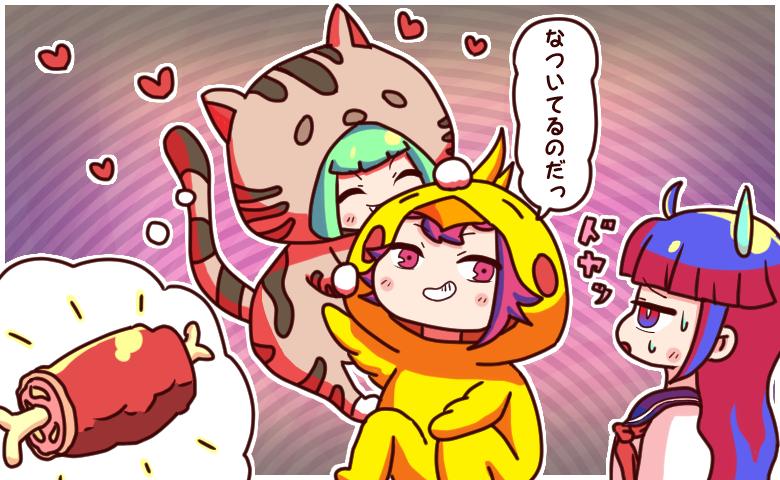 ナユタン星人 / 猫猫的宇宙論 (ft.初音ミク)