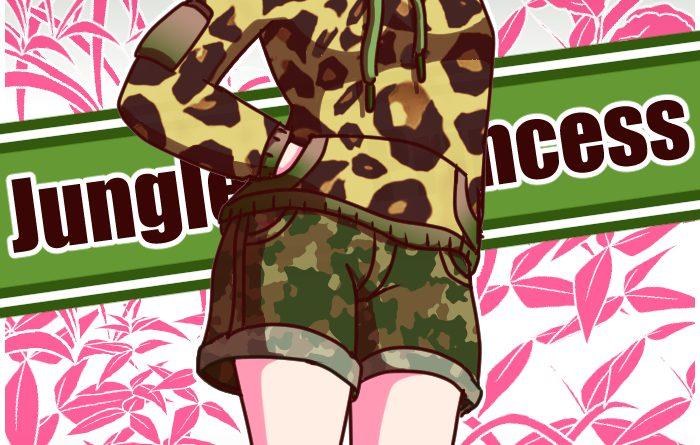 PRINCESS PRINCESS / ジャングル プリンセス