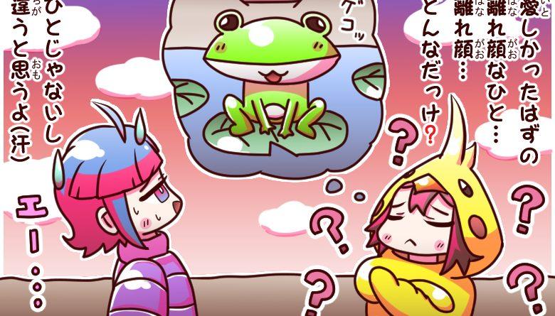 GO!GO!7188 / 浮舟