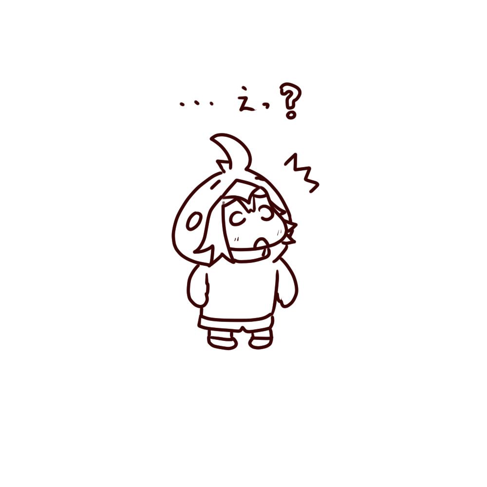 針スピ子 / 「急にそんなこと言われても!」のうた (・・・え?) (線画)