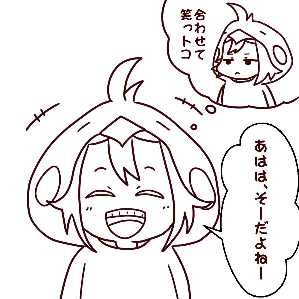 かいりきベア・まふまふ / マオ (線画)