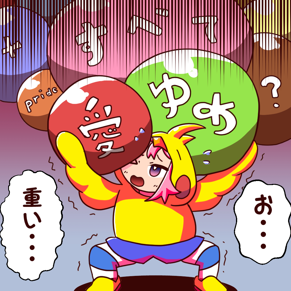 吉川晃司 / ジェラシーを微笑みにかえて