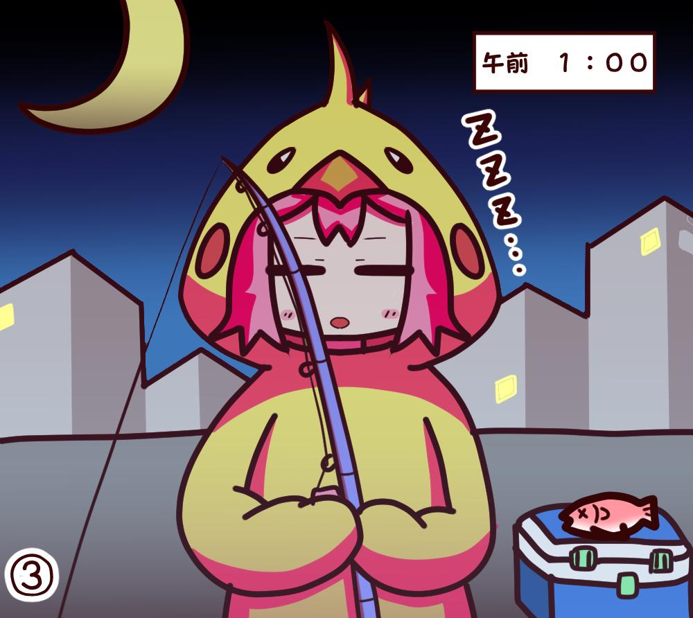 針スピ子 / お気楽な人のうた (3)