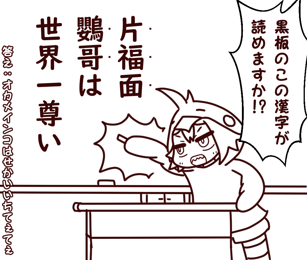 Neru feat. 鏡音リン / ロストワンの号哭 (線画)