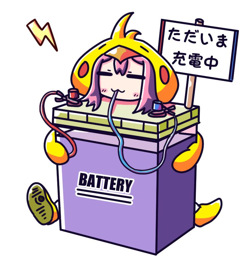 Metallica / Battery