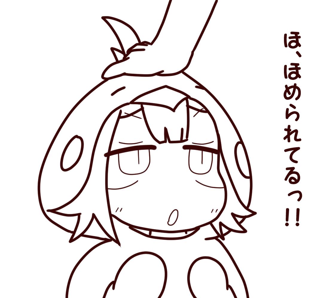 眉村ちあき / ほめられてる! (線画)