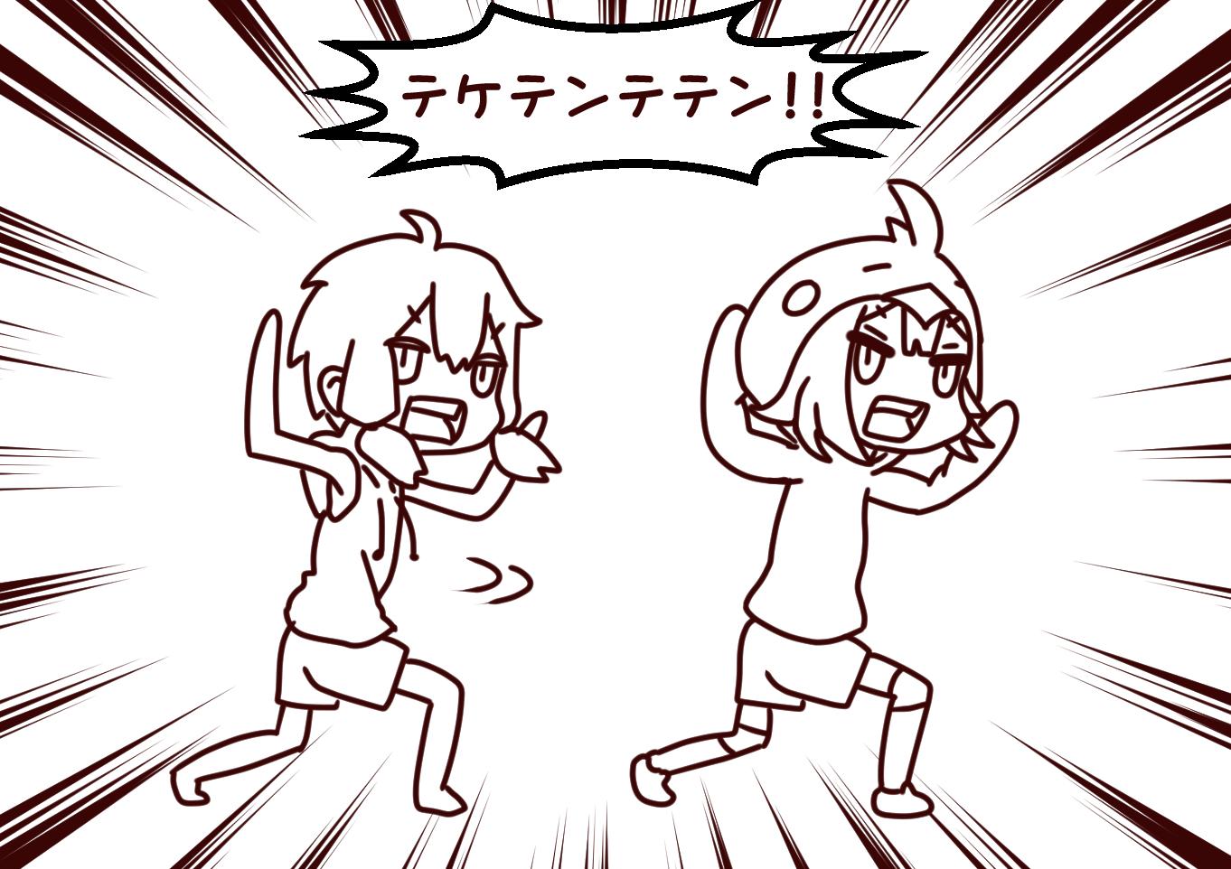 GYARI / ボーカロイドたちが2コードくり返してテッテーテレッテーとか叫ぶだけ (線画)